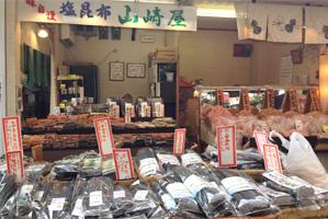 山崎屋の店舗の外観写真